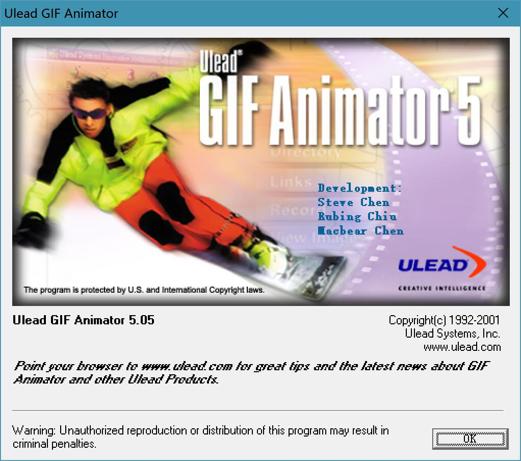 UleadGIFAnimator - 简洁高效的 GIF 编辑/制作工具