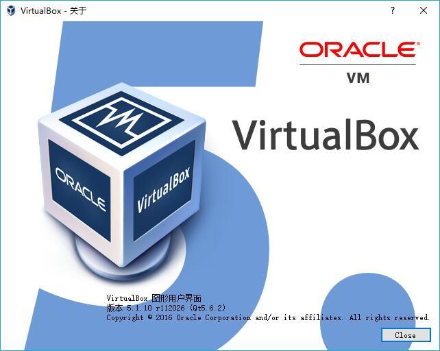 VirtualBox - 免费易用的虚拟机软件 vbox
