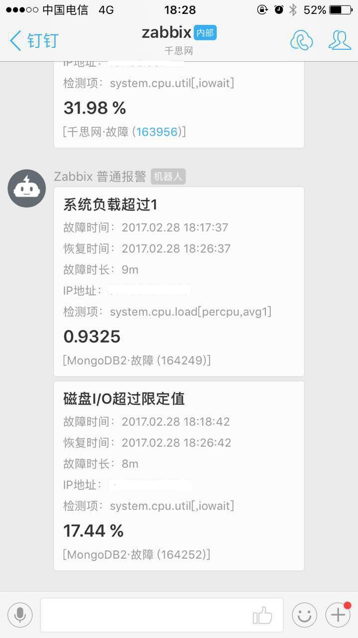 zabbix 钉钉报警机器人 - 向钉钉群聊中发送报警消息