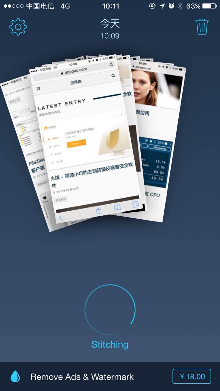 Tailor - iOS 平台长图截取(拼合)工具