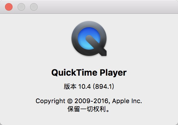 QuickTime Player - 使用 macOS 对 iPhone 屏幕进行录制或镜像至大屏幕