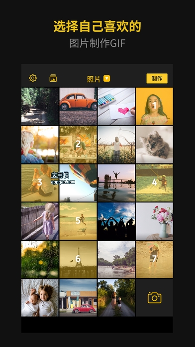 ImgPlay - 使用 iPhone 将照片或视频制作 GIF 动图