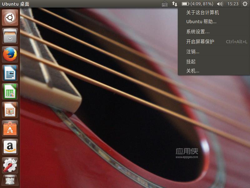 Ubuntu - 优秀的桌面 Linux 发行版