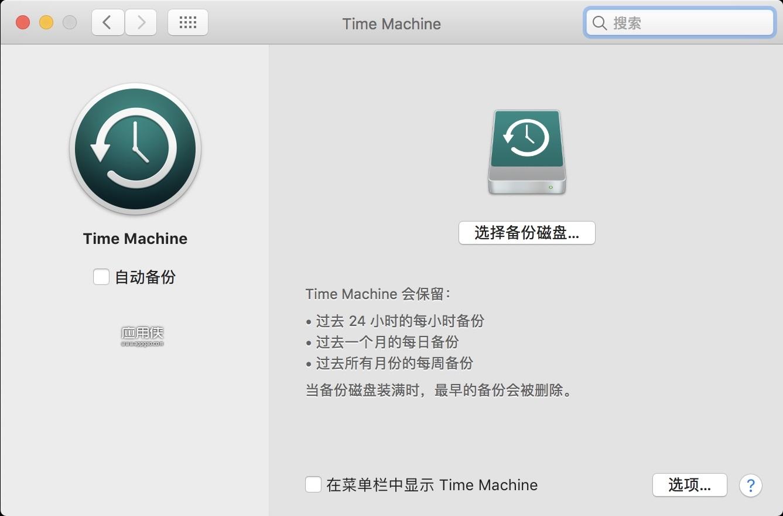 Time Machine (macOS) - 为你的数据买一份保险