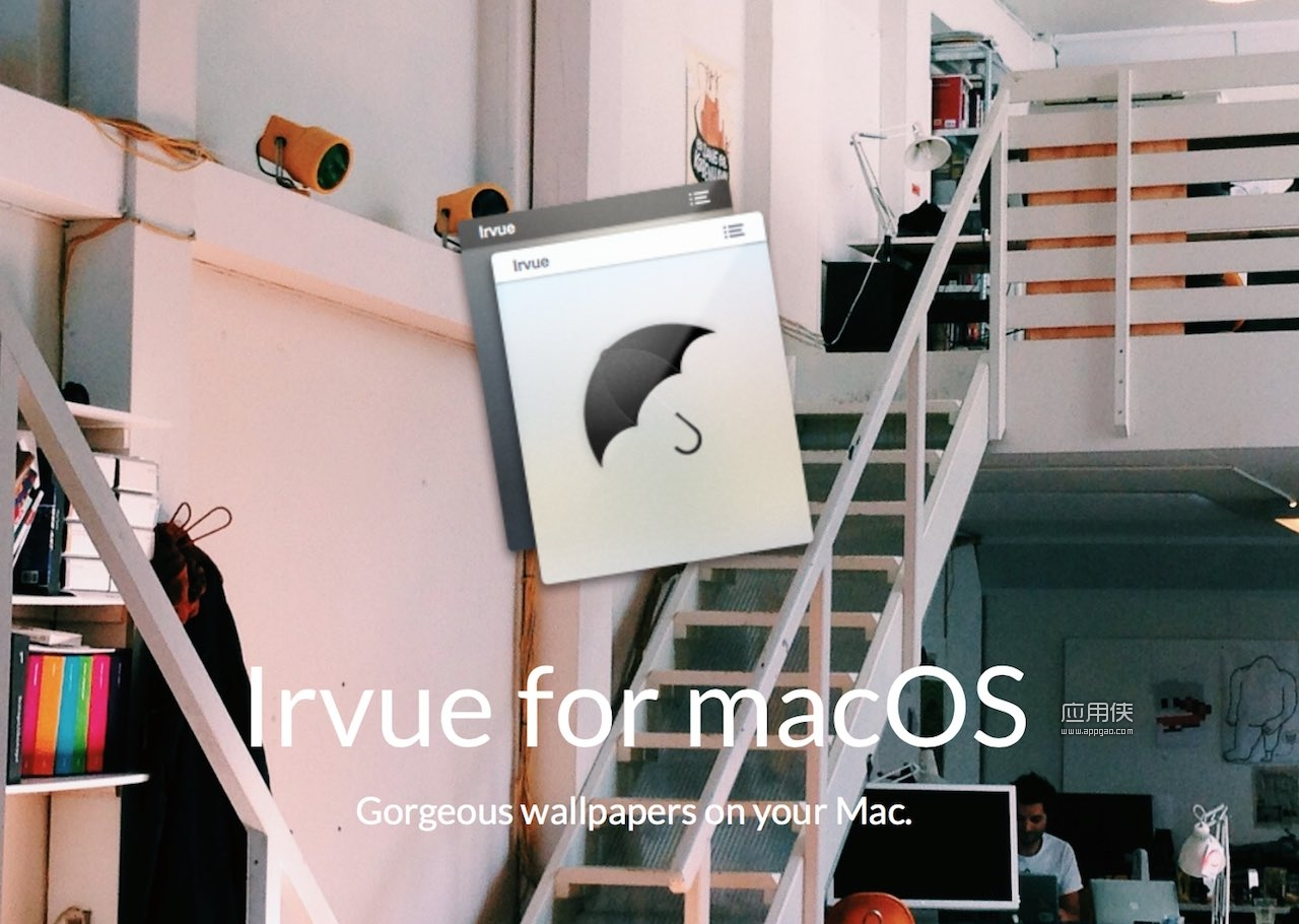 Irvue - 为你的 macOS 自动更换高品质壁纸