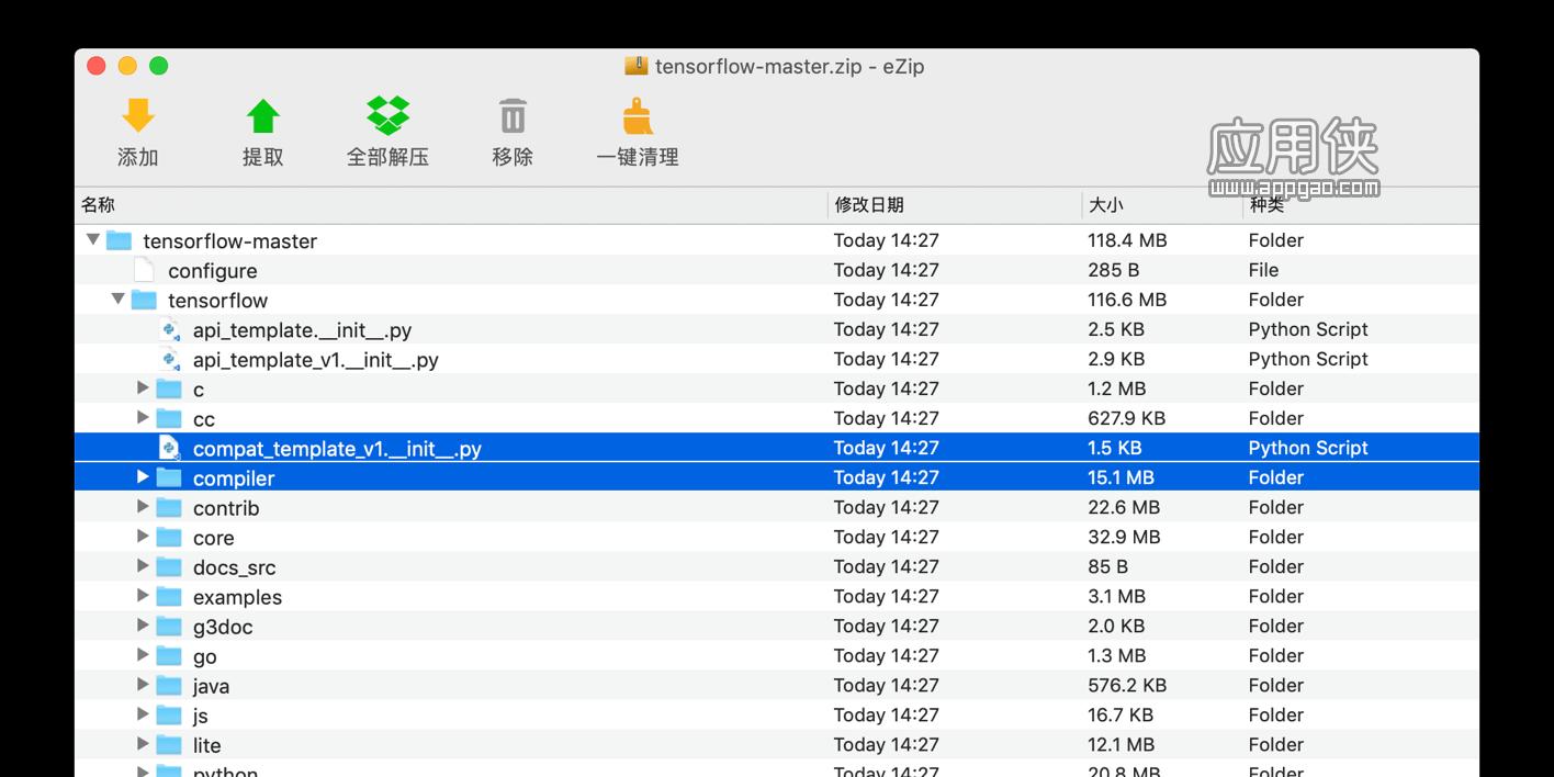 eZip - macOS 上优秀的免费加密压缩软件