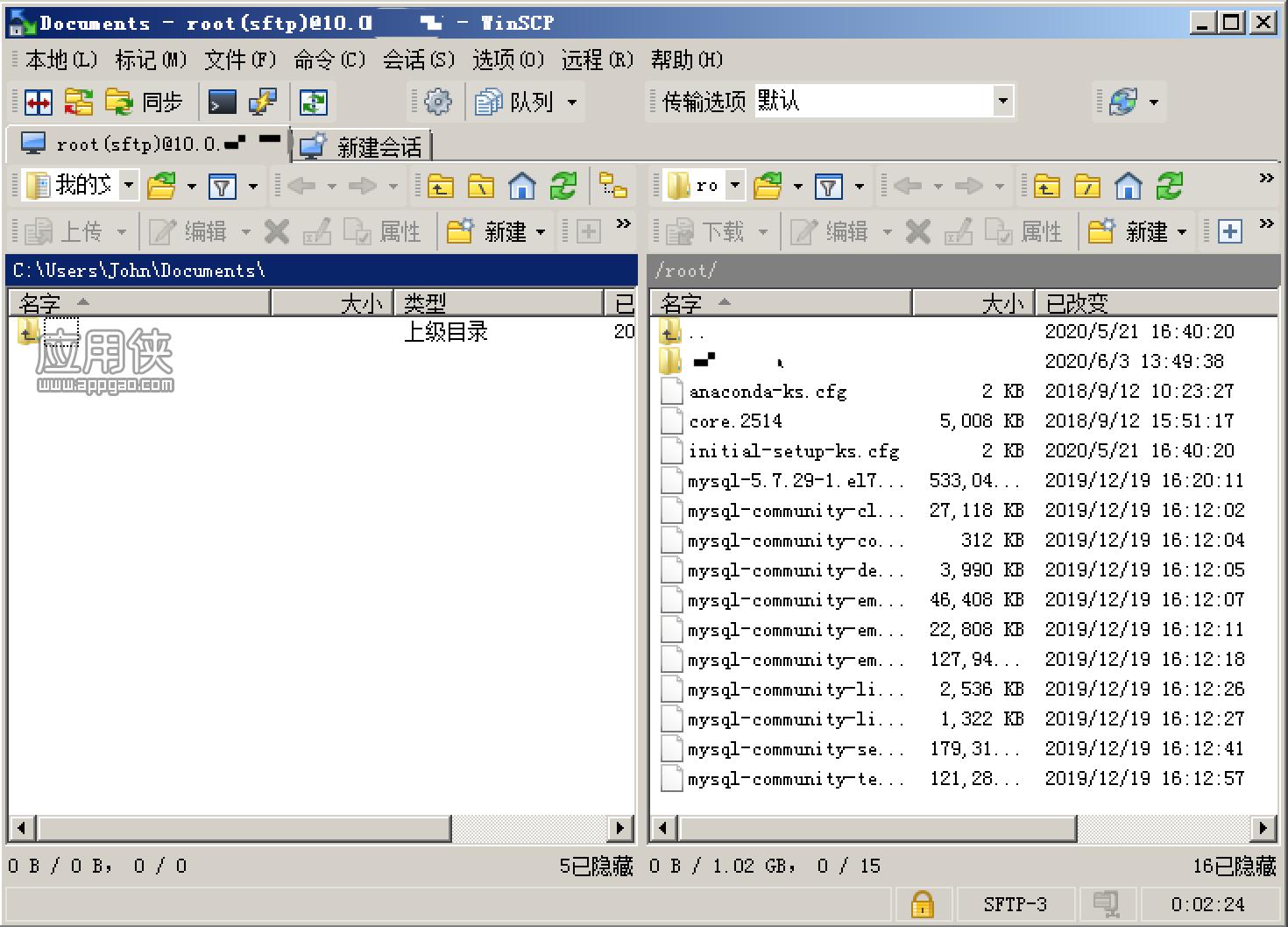 WinSCP - Windows 系统免费的开源图形化 SFTP 客户端