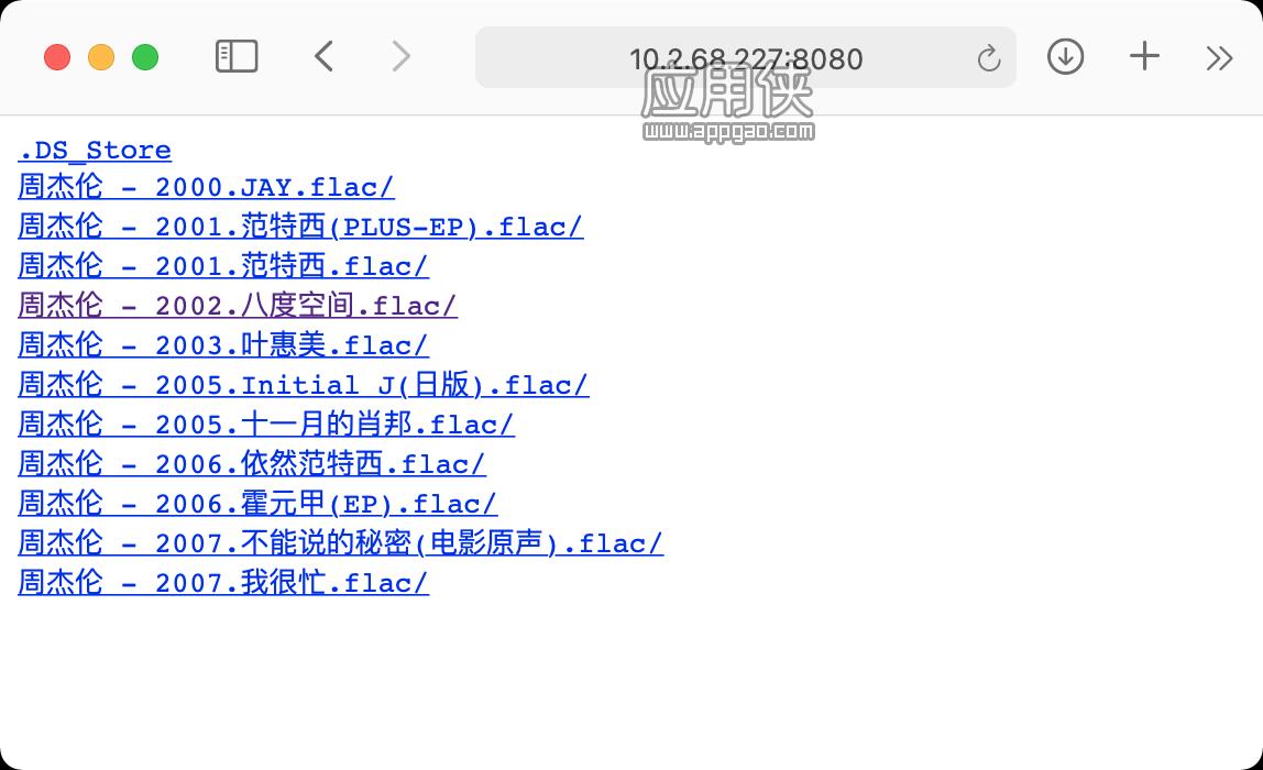 DSF - 通过浏览器共享本地文件