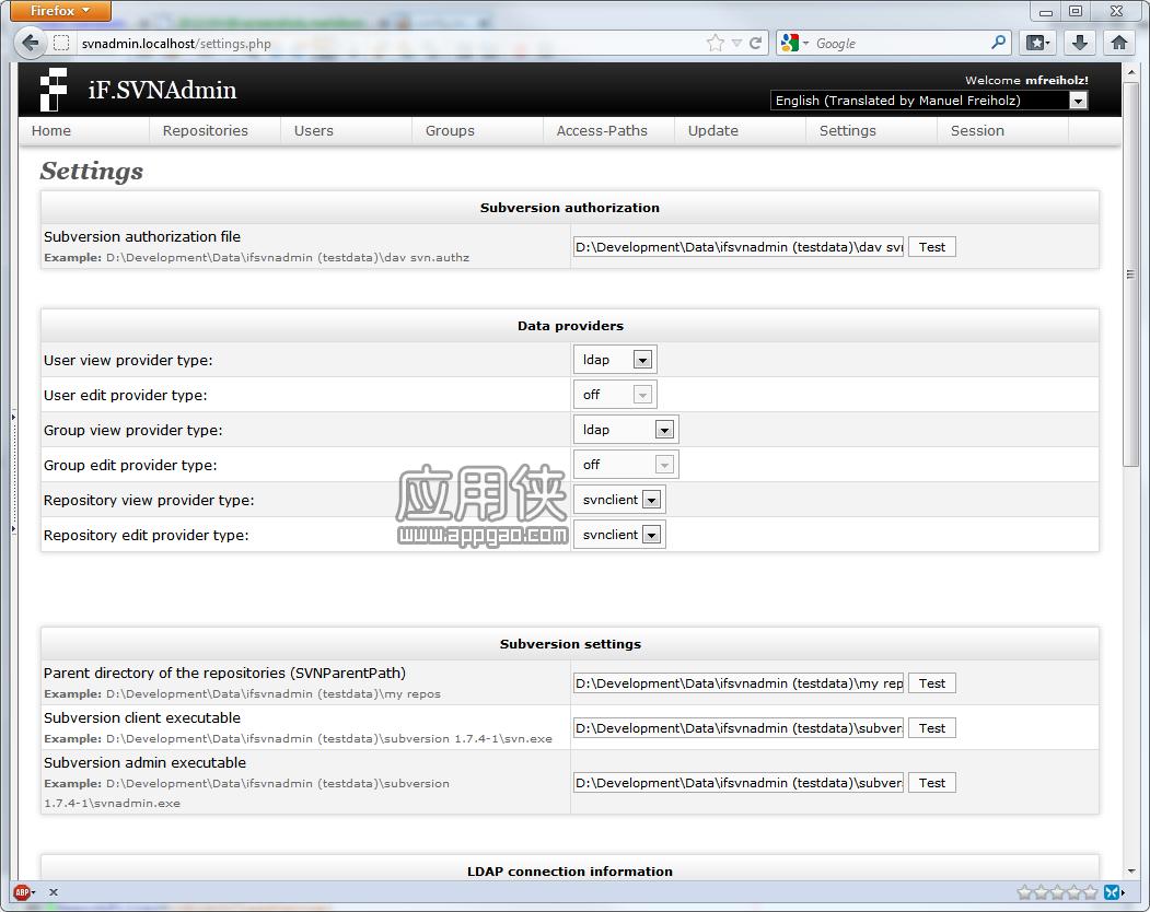 iF.SVNAdmin - 支持 LDAP 基于 Web 的开源 SVN GUI 管理工具
